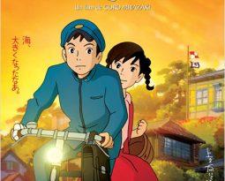 Critique : La colline aux coquelicots de Goro Miyazaki – Kokuriko-zaka kara