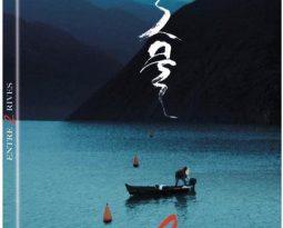 Avis DVD – Entre Deux Rives de Kim Ki-duk avec Ryoo Seung-bum, Lee Won-geun, Young-Min Kim