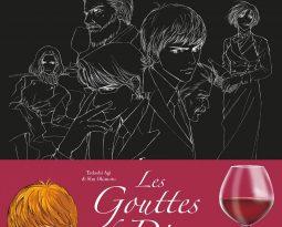 Livre – Les Gouttes de Dieu, Le Guide des Vins