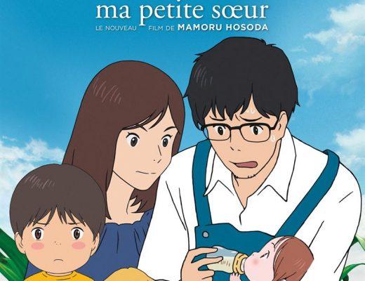 Critique Film – Miraï, Ma Petite Soeur de Mamoru Hosoda