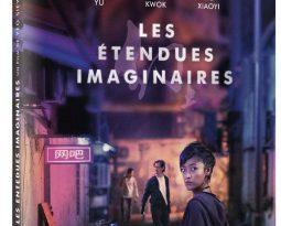 Concours Terminé – Gagnez des DVD du film Les Etendues Imaginaires