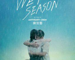 Critique Film – Wet Season d'Anthony Chen avec  Yann Yann Yeo, Christopher Ming-Shun Lee