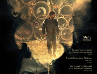Critique Film – La Loi de Téhéran de Saeed Roustayi avec  Payman Maadi, Navid Mohammadzadeh